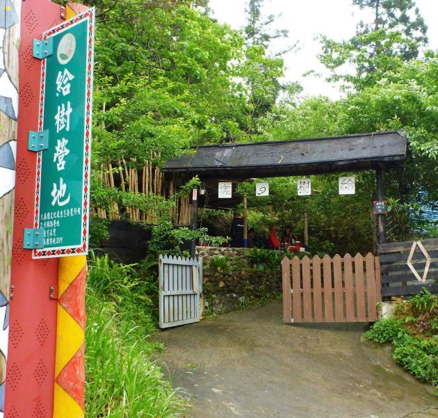 ➮烏來採風趣 愛玩台灣一日深度旅遊(15位以上出團) 1